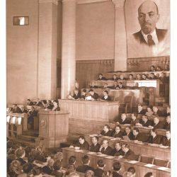 Сессия верховного совета. Председатель Ш.Есенов