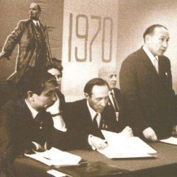 1970г. Юбилей В.И.Ленина(100 лет)