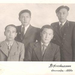 1951г. Джезказган