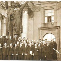 1958 г. Свердовск