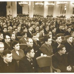 1959 г. Москва